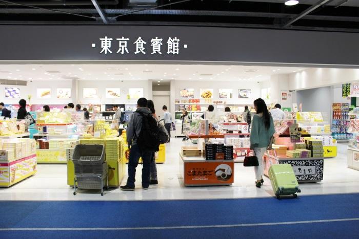 東京・日本のお土産が揃う「東京食賓館」