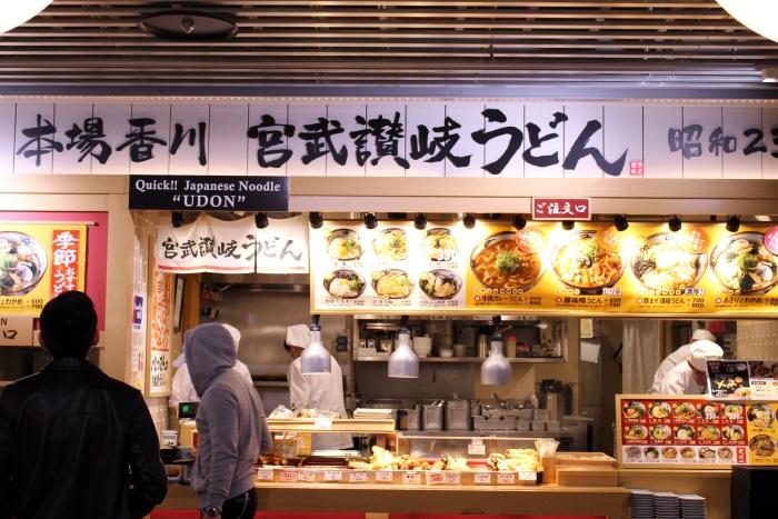 成田空港第3ターミナルフードコートの宮武讃岐うどん