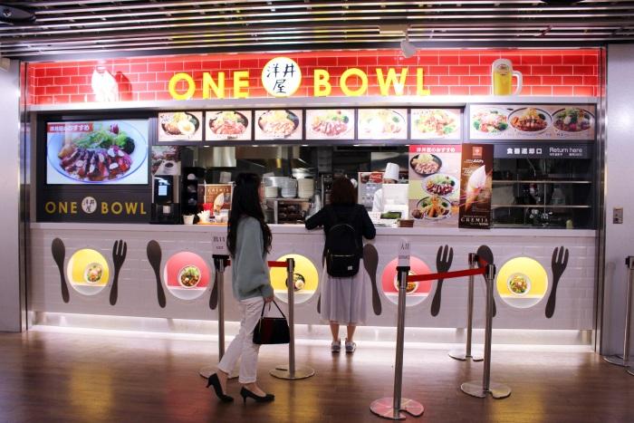 洋丼屋ONE BOWL