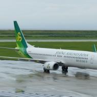 欠航を発表した春秋航空日本の機体