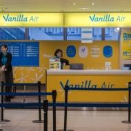 新千歳空港のバニラエアのチェックインカウンターが移転