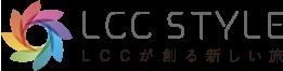 LCC STYLE